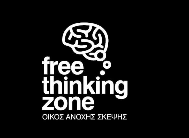 Free Thinking Zone