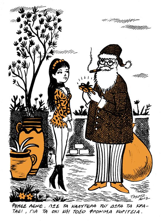 19-12-2012 rumors -Kostis Tz c--