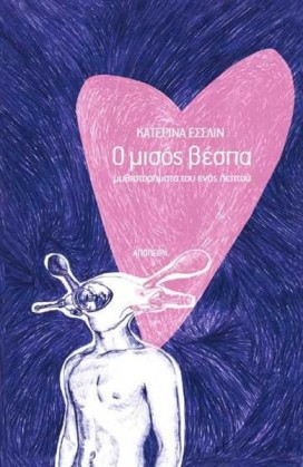 frontCover[8]